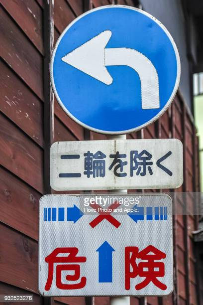 Road sign, one-way