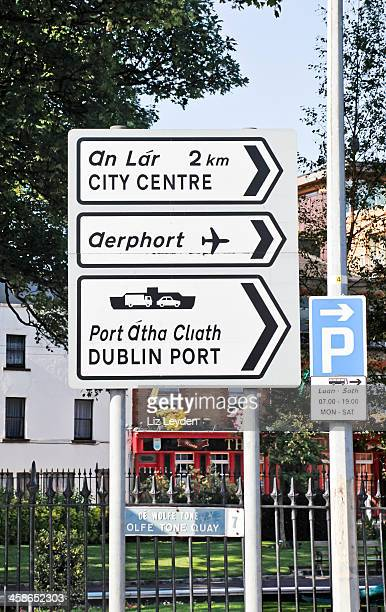 Road signs in Dublin city centre, Republic of Ireland