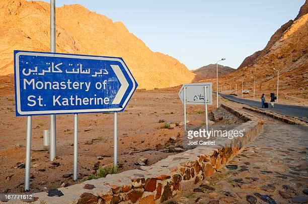 Road to Mount Sinai