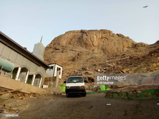 road to mountain hira (cave of hira) and mosque bilal nearby - ziarat stock pictures, royalty-free photos & images