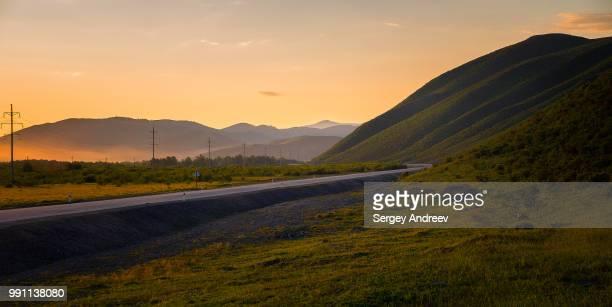 Road to the 'Alkhanai