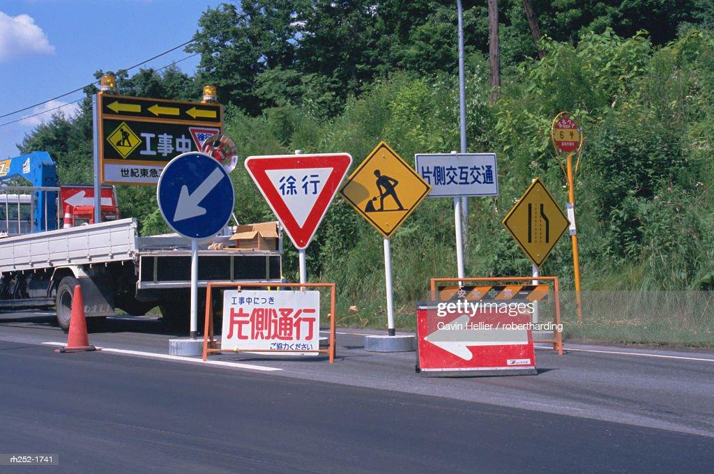 Road works signs, Japan, Asia : Foto de stock