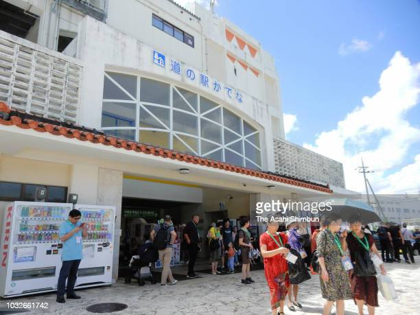 A roadside station is packed with tourists from China as the Okinawa gubernatorial election officially kicks off on September 13 2018 in Kadena...