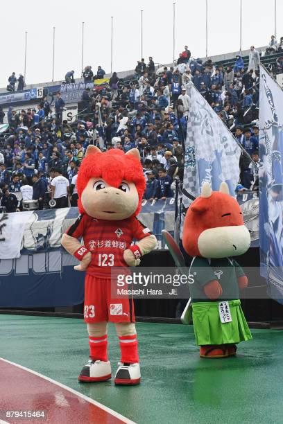 Roasso Kumamoto mascot Roassokun is seen prior to the JLeague J1 Promotion PlayOff semi final match between Avispa Fukuoka and Tokyo Verdy at Egao...