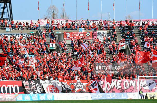 Roasso Kumamoto supporters celebrate their team's first goal during the J.League second division match between Roasso Kumamoto and Matsumoto Yamaga...