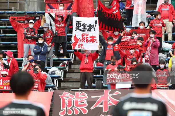 Roasso Kumamoto supporters holds a banner to cheer Kumamoto prefecture prior to the J.League Meiji Yasuda J3 match between Roasso Kumamoto and...