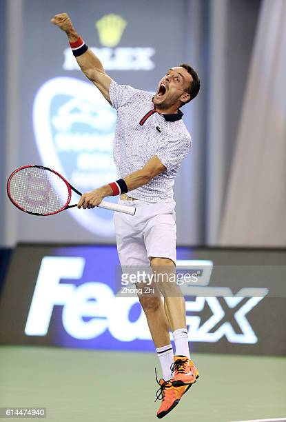 Roberto Bautista Agut of Spain celebrates winning over JoWilfried Tsonga of France during the Men's singles quarterfinal match on day 6 of Shanghai...