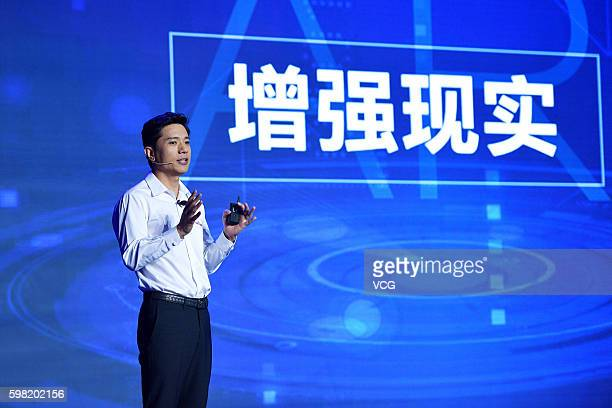 Robin Li Chairman and CEO of Baidu speaks during the 2016 Baidu Technology Innovation Conference at China World Hotel on September 1 2016 in Beijing...