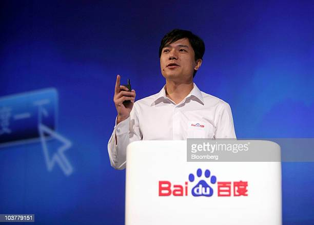 Robin Li chairman chief executive officer and cofounder of Baidu Inc does a sound check before his speech at the Baidu Technology Innovation...