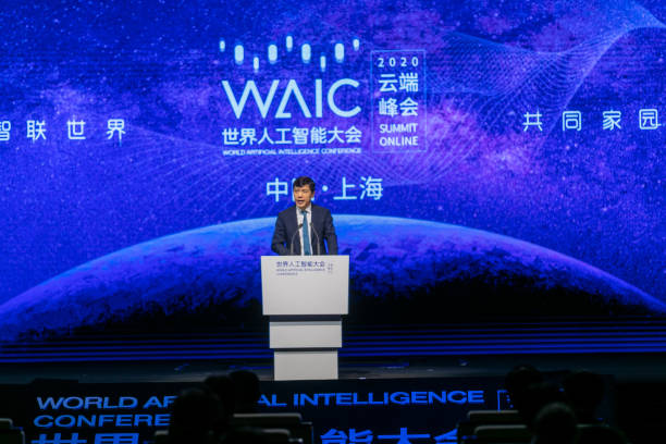 CHN: World Artificial Intelligence Conference