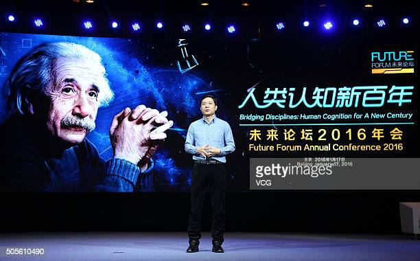 Robin Li or Li Yanhong founder and CEO of Baidu speaks during the Future Forum Annual Conference 2016 on January 17 2016 in Beijing China Massive...