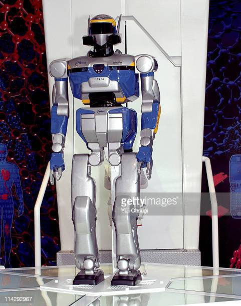 Robot at NEDO Pavilion during EXPO 2005 AICHI Japan Pavilion Zone at Aichi Expo in Nagakute Japan