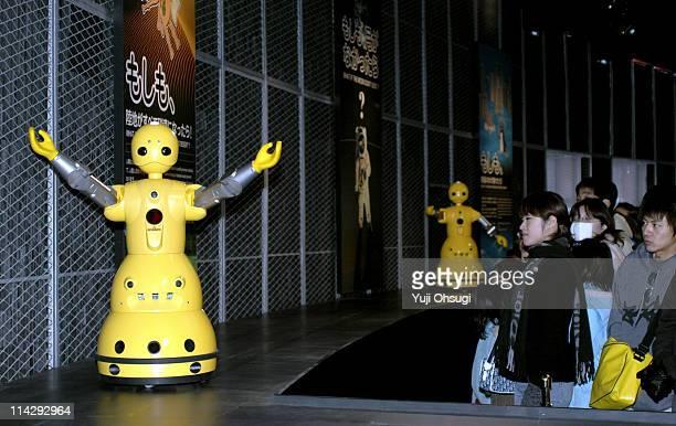 MC Robots at Mitsubishi Pavilion @ Earth during EXPO 2005 AICHI Japan Pavilion Zone at Aichi Expo in Nagakute Japan