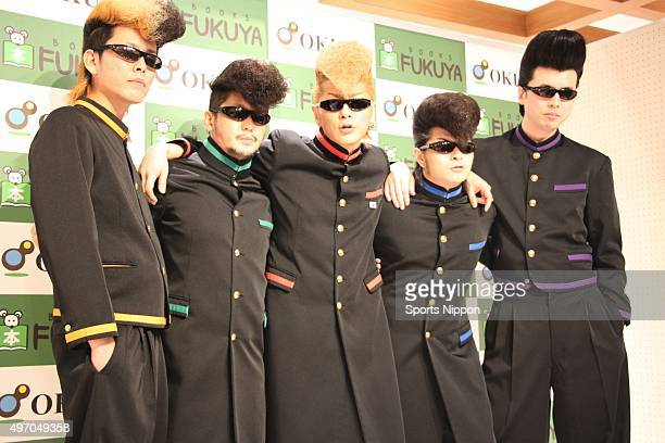 Rock band Kishidan attend press conference for the release of news song on February 15, 2015 in Tokyo, Japan.