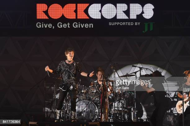 Rock group Spyair performs onstage during RockCorps Celebration concert at Makuhari Messe on September 2 2017 in Chiba Japan
