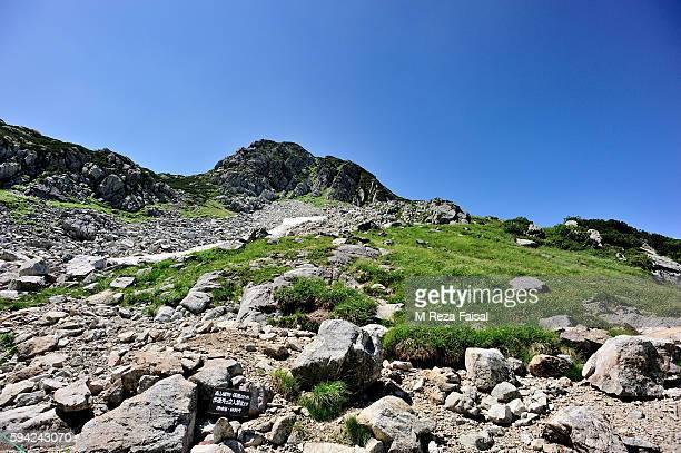 Rocks of Tateyama