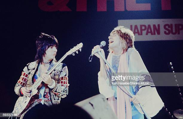 Rod Stewart and The Faces Live at Nippon Budokan Tokyo February 19 1974