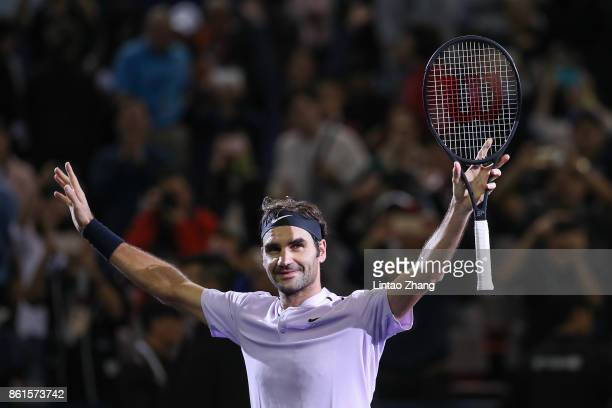 Roger Federer of Switzerland celebrates after winning the Men's singles final mach against Rafael Nadal of Spain on day eight of 2017 ATP Shanghai...