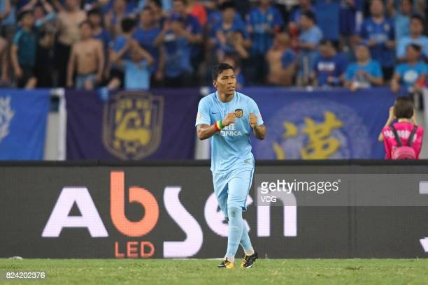 Roger Martinez of Jiangsu Suning celebrates a point during the 19th round match of 2017 Chinese Football Association Super League between Chongqing...