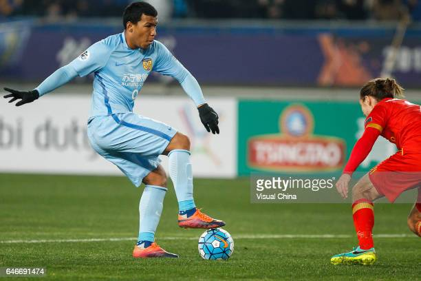 Roger Martinez of Jiangsu Suning drives the ball during the AFC Champions League 2017 Group H match between Jiangsu Suning and Adelaide United at...