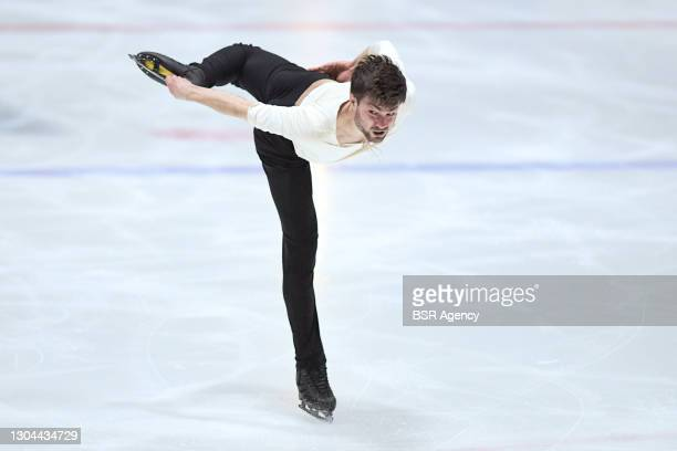 Romain Ponsart of France competes in the figure skating men's singles short program on Day 3 during the Challenge Cup 2021 match between and at De...