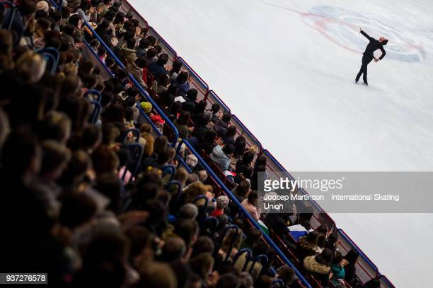Romain Ponsart of France competes in the Men's Free Skating during day four of the World Figure Skating Championships at Mediolanum Forum on March 24...