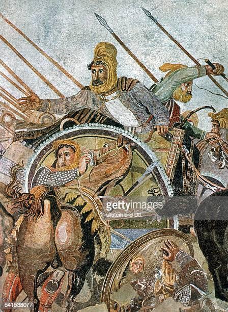 Roman Antiquity Darius III of Persia in the Battle of Issus mosaic from Pompeii BC