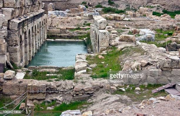 Roman bath in Yozgat - Basilica Therma