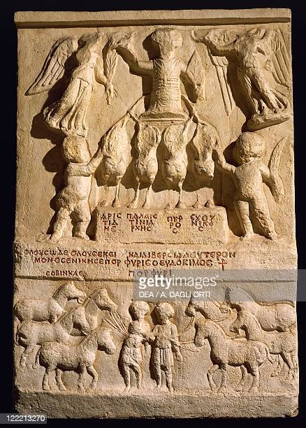 Roman civilization Cast of the funerary monument of Porphyrius the Charioteer depicting him standing on the chariot between two winged Victories...