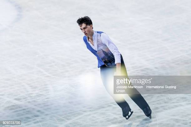 Roman Galay of Finland competes in the Junior Men's Short Program during the World Junior Figure Skating Championships at Arena Armeec on March 8,...