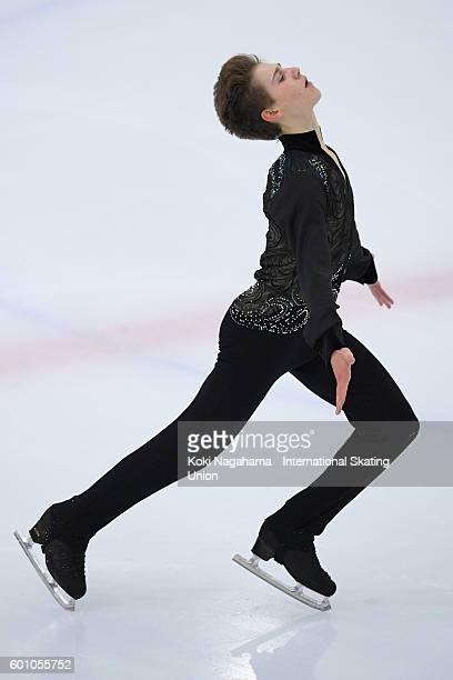 Roman Sadovsky of Canada competes in the men's short program during the ISU Junior Grand Prix of Figure Skating Yokohama on September 9 2016 in...