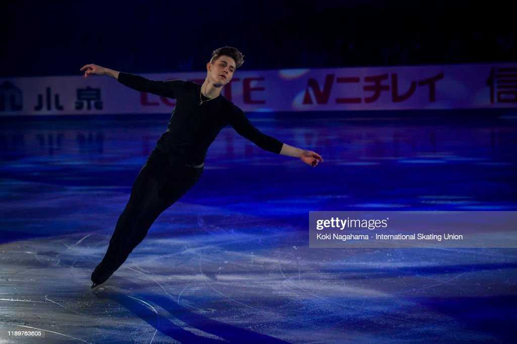 ISU Grand Prix of Figure Skating - NHK Trophy : News Photo
