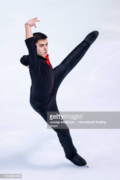 Roman Savosin of Russia competes in the Junior Men's Short Program during day 1 of the ISU World Junior Figure Skating Championships Zagreb at Dom...