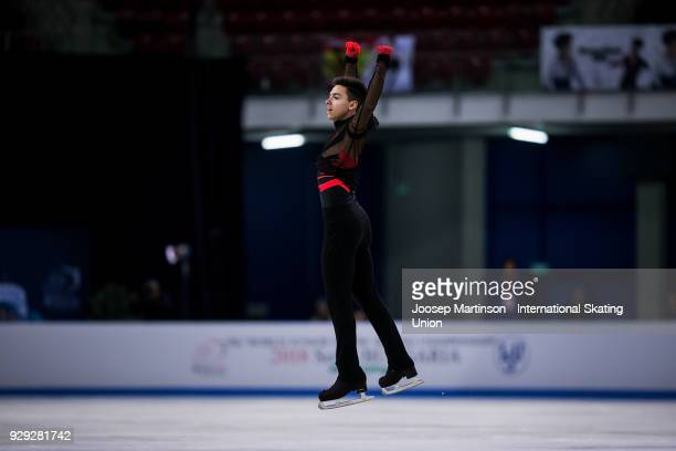 Roman Savosin of Russia competes in the Junior Men's Short Program during the World Junior Figure Skating Championships at Arena Armeec on March 8,...