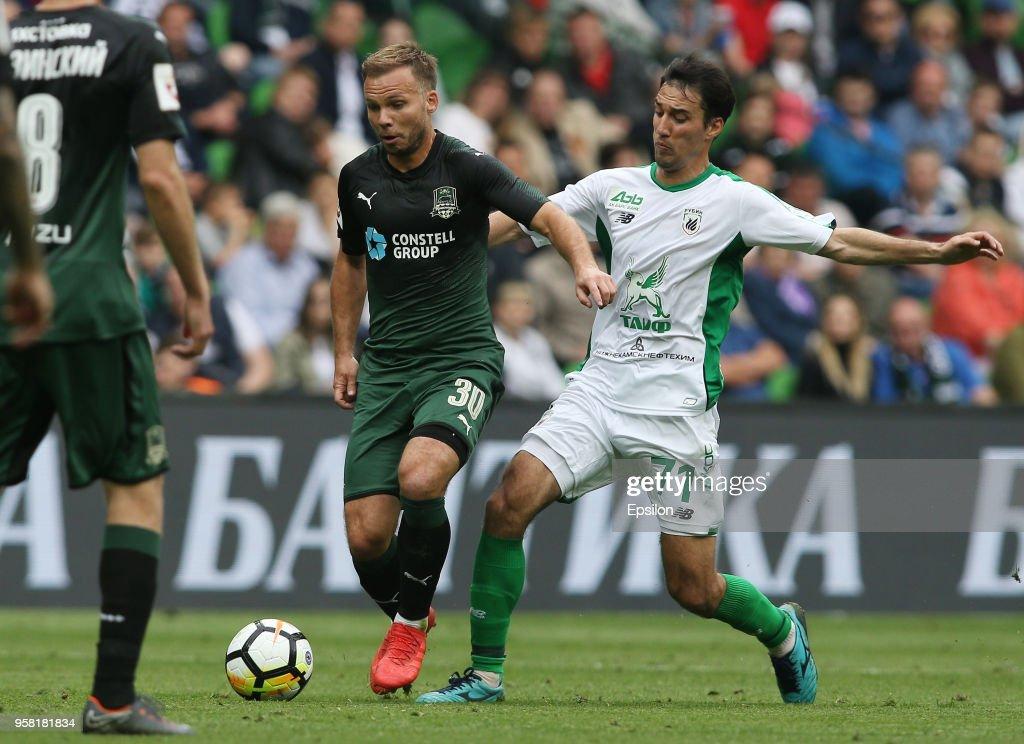FC Krasnodar vs FC Rubin Kazan - Russian Premier League : News Photo