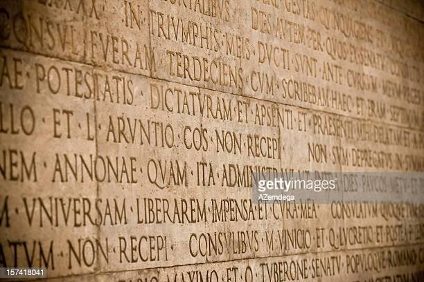 ローマの壁