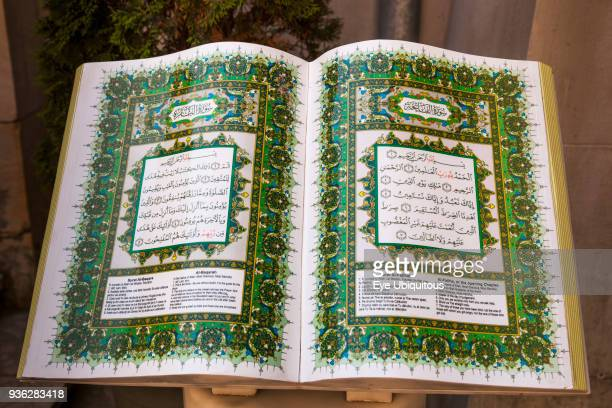 Romania Constanta Pages from the Koran or Quran printed on stone Mahmudiye Mosque