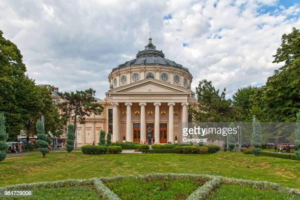romanian athenaeum in bucharest - romania stock pictures, royalty-free photos & images