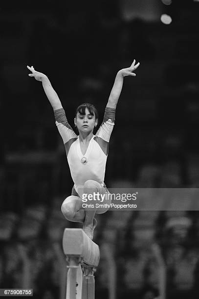 Romanian gymnast Aurelia Dobre pictured in action on the balance beam in training before competition to win the silver medal in the Women's artistic...