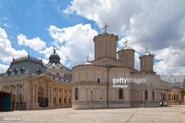 romanian patriarchal cathedral in bucharest - gwengoat stock pictures, royalty-free photos & images