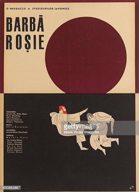 A Romanian poster for the 1965 Japanese film 'Red Beard' here titled 'Barba Rosie' directed by Akira Kurosawa