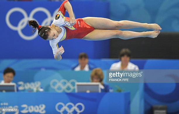 Romania's Anamaria Tamirjan competes on the floor during the women's qualification of the artistic gymnastics event of the Beijing 2008 Olympic Games...