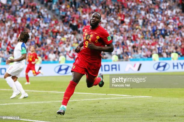 Romelu Lukaku Of Belgium Celebrates After Scoring His Teams Third Goal During The  Fifa World