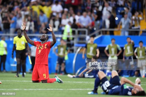 Romelu Lukaku of Belgium celebrates after winning the 2018 FIFA World Cup Russia Round of 16 match between Belgium and Japan at the Rostov Arena...