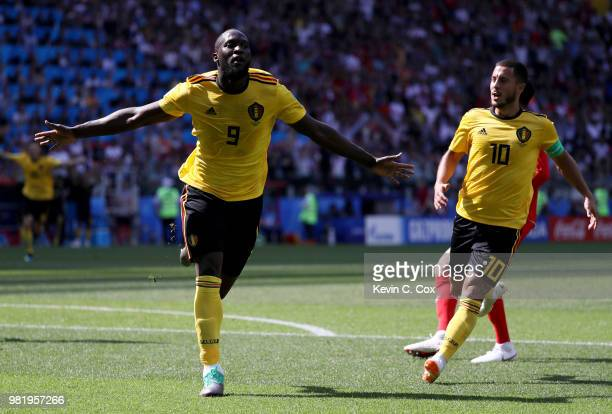 Romelu Lukaku of Belgium celebrates with Eden Hazard after scoring his team's second goal during the 2018 FIFA World Cup Russia group G match between...