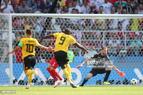 Romelu Lukaku of Belgium scores a goal to make it 20 during the 2018 FIFA World Cup Russia group G match between Belgium and Tunisia at Spartak...