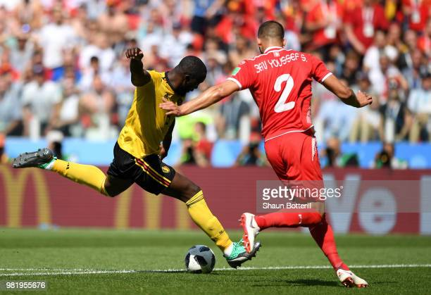 Romelu Lukaku of Belgium scores his team's second goal during the 2018 FIFA World Cup Russia group G match between Belgium and Tunisia at Spartak...