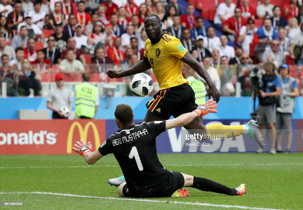 Belgium v Tunisia: Group G - 2018 FIFA World Cup Russia : Nachrichtenfoto