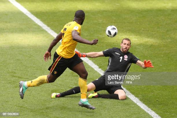 Romelu Lukaku of Belgium scores his team's third goal past Farouk Ben Mustapha of Tunisia during the 2018 FIFA World Cup Russia group G match between...