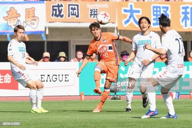 Romero Frank of Albirex Niigata in action during the JLeague J1 match between Albirex Niigata and Consadole Sapporo at Denka Big Swan Stadium on May...